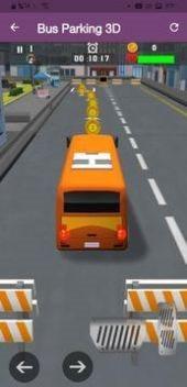 大巴停车场3D图2