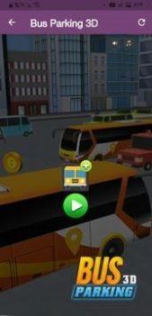 大巴停车场3D图1