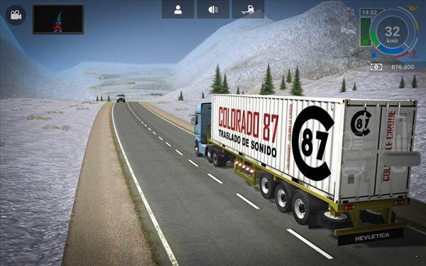 大卡车模拟器2汉化破解版图2