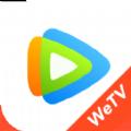 wetv腾讯海外版