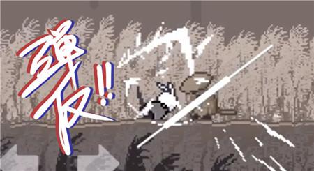只兔不灭的勇者破解版图2