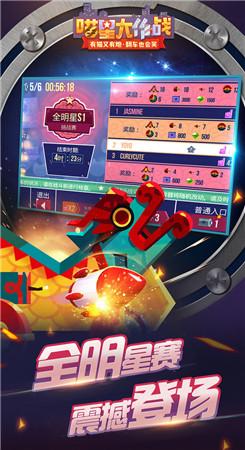 喵星大作战下载安装最新版2021图3
