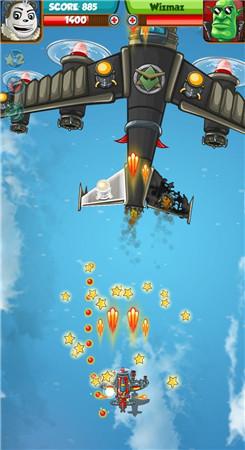 空中力量图3