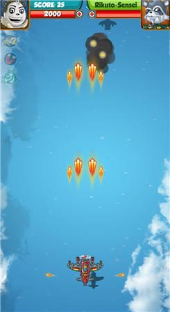 空中力量图1