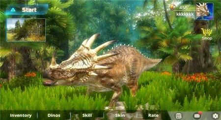 戟龙模拟器图1