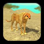 野生猎豹模拟3D
