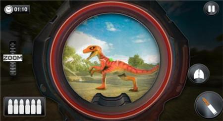 终极恐龙猎手图3