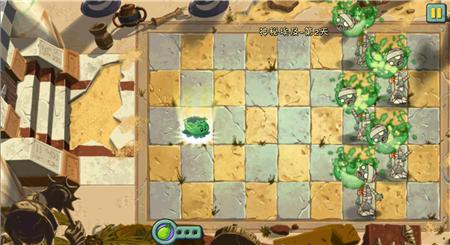 植物大战僵尸2破解版下载安装图3