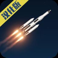 航天模拟器1.5.1.4完整版汉化