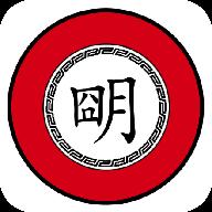 文明时代2中华上下五千年mod最新版