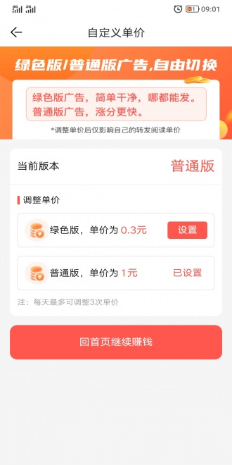 狐狸网app图2