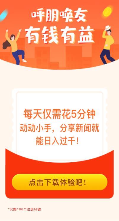 狐狸网app图1