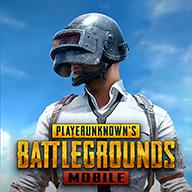 pubg mobile官网版