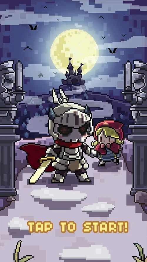 小小骷髅王图3