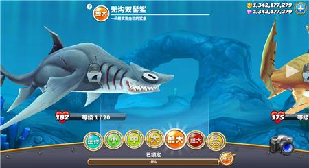 饥饿鲨进化中文破解版图2
