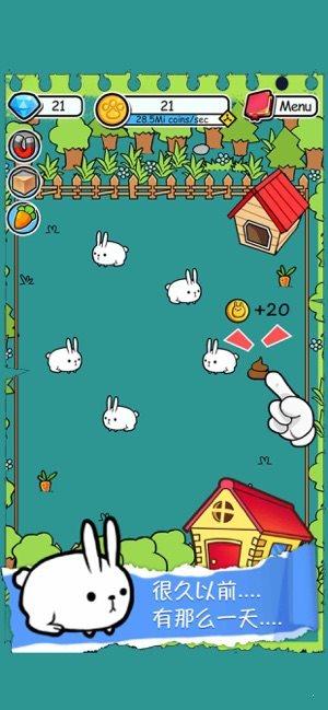 合合兔兔岛红包版图1