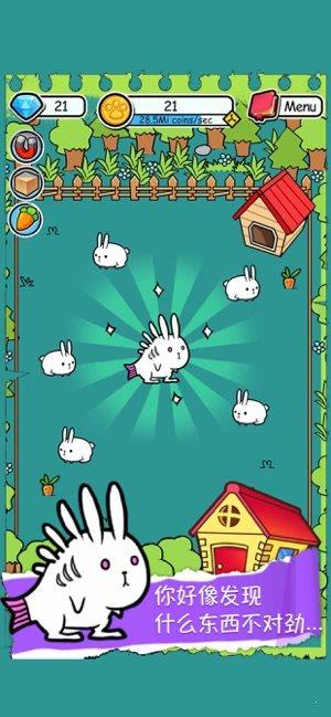 合合兔兔岛红包版图3