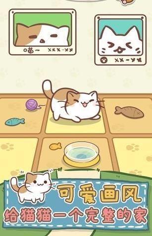 我的招财猫红包版图2