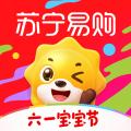 苏宁易购节日版