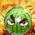愤怒的西瓜最新红包版