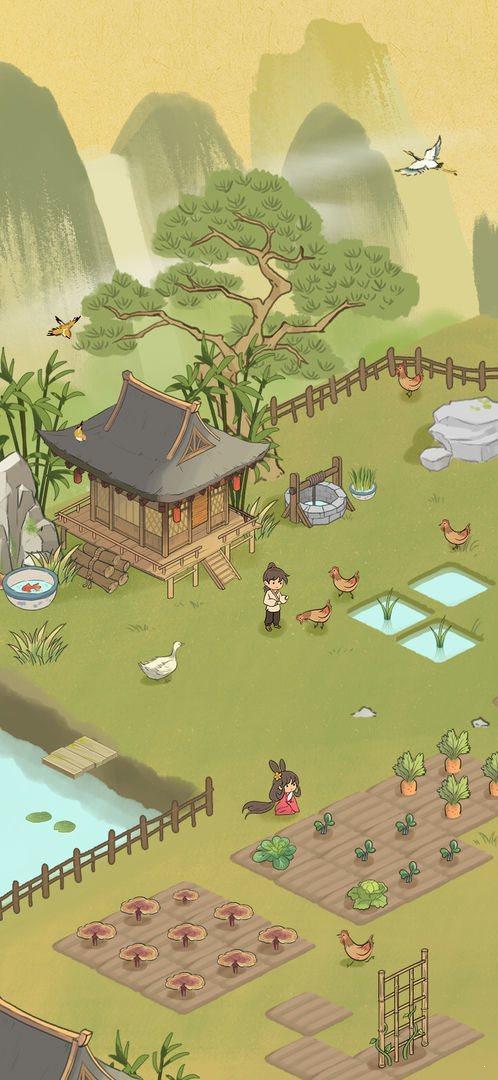 仙山小农图2