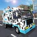 牛奶卡车模拟器