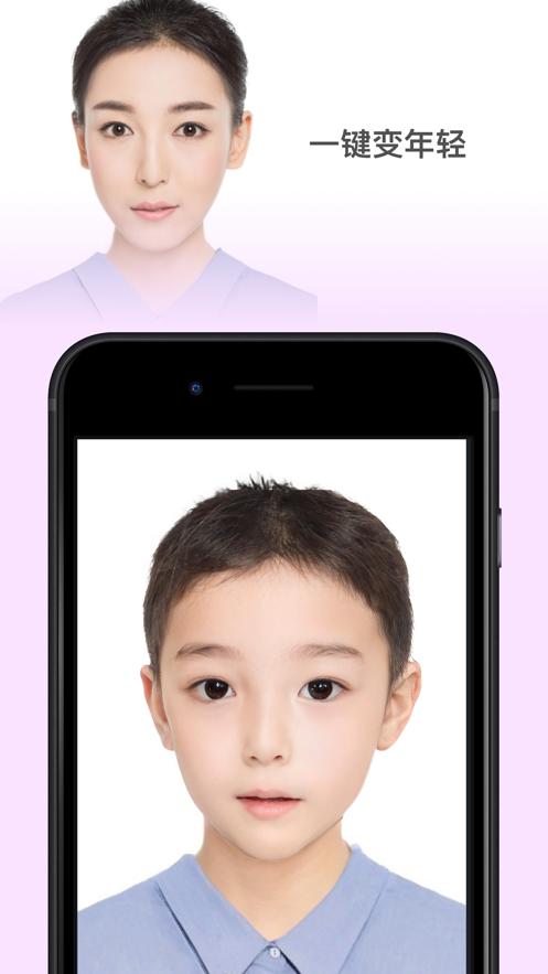 FaceAPP三岁童年相机图3