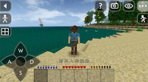 生存战争2野人岛mod图3
