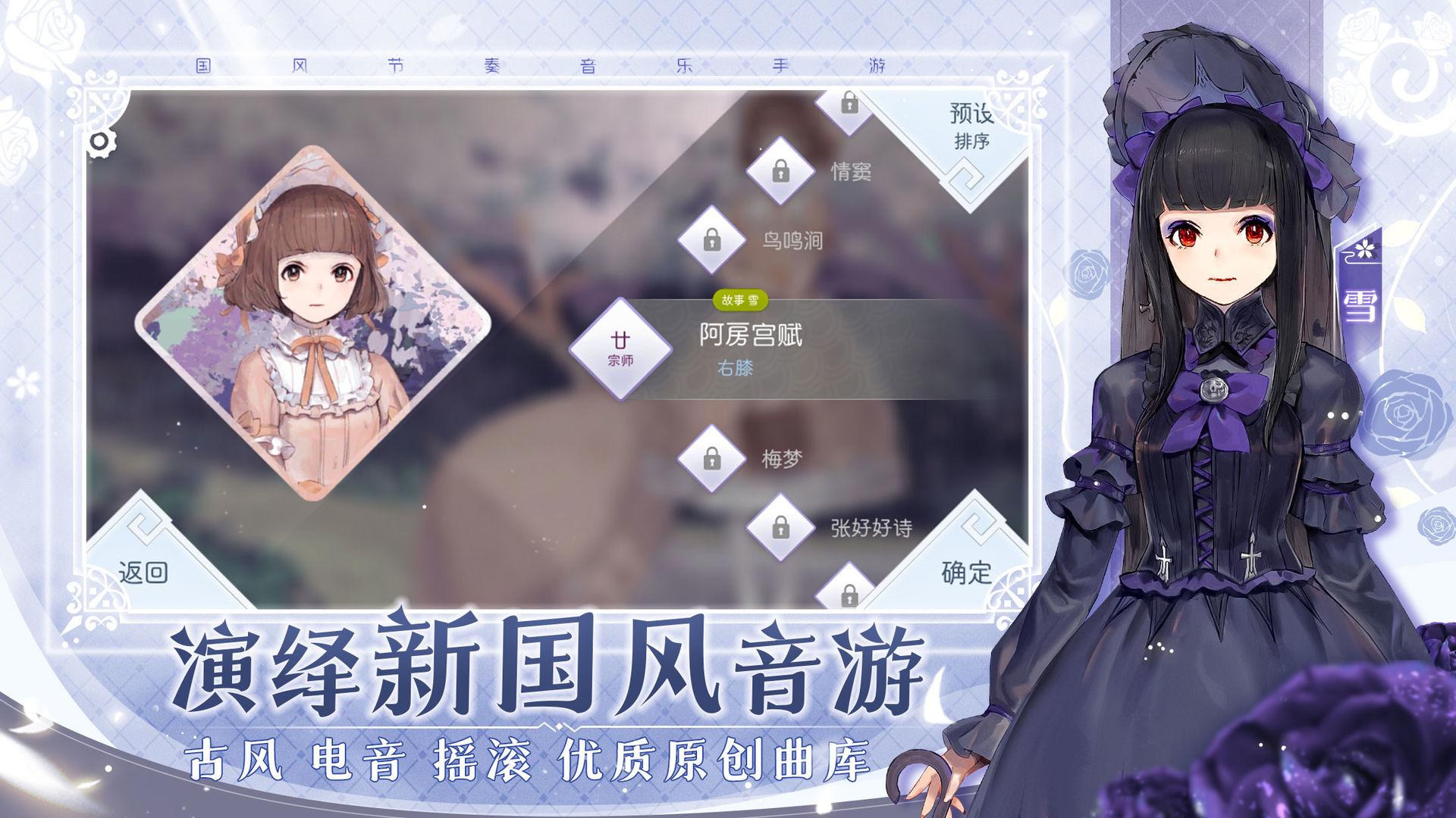 阳春艺曲破解版图3
