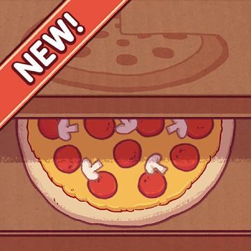 可口的披萨美味的披萨中文破解版