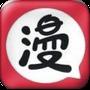 乌龙漫画安卓版