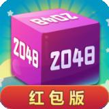 滚动方块2048赚钱版