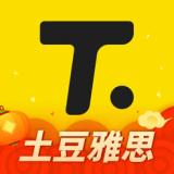土豆雅思官网版