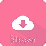 BiliBili哔哩哔哩app