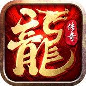 龙灵传奇红包版
