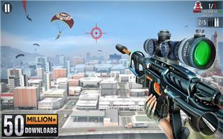 3D狙击枪手