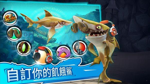 饥饿鲨鱼无限金币无限钻石版图4