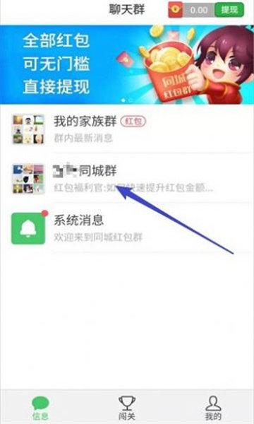 淮南同城官网版图3