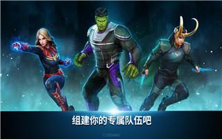 漫威未来之战游戏下载最新版