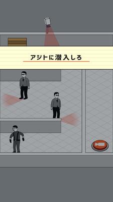侦探任务图3
