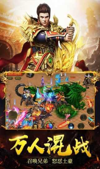 剑墟幻境图2