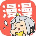漫漫漫画官网版