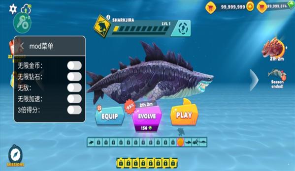 饥饿鲨进化破解版下载2021最新版中文版图2