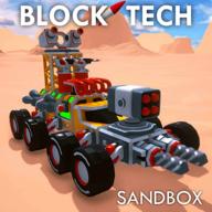 机械师模拟