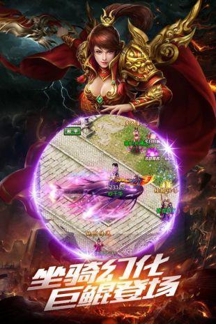 变态魔域手游无限掉魔石版图2