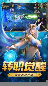 炎黄大陆之超凡传说图2