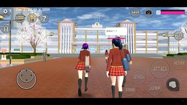 樱花校园模拟器1.038.55破解版