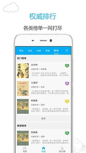 笔趣阁蓝色版旧版app