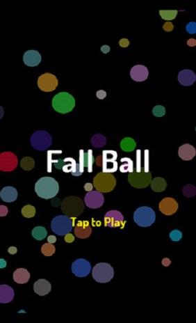 球球快进来游戏