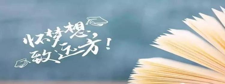 2021北京高考查分app